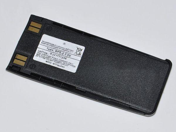Batterie interne smartphone BPS-2N