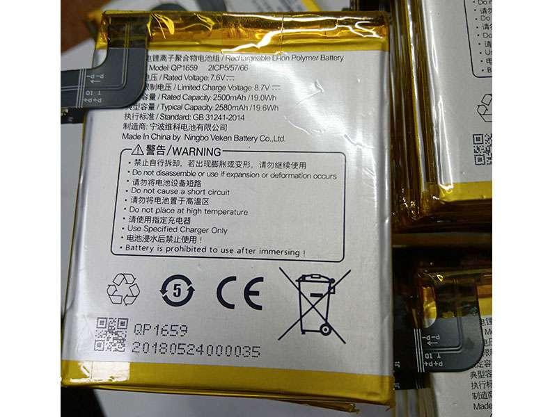 Batterie interne BQ1659