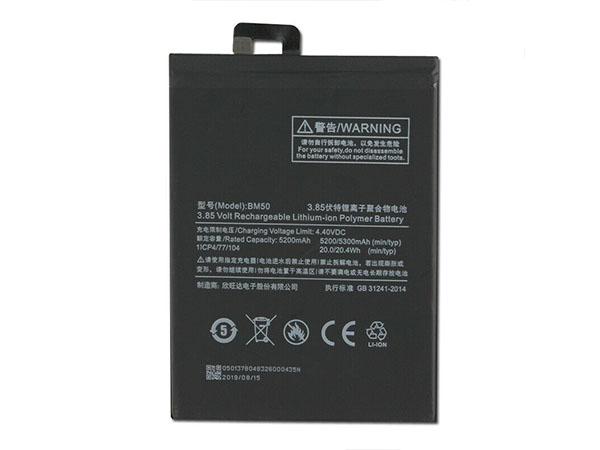 Batterie interne smartphone BM50