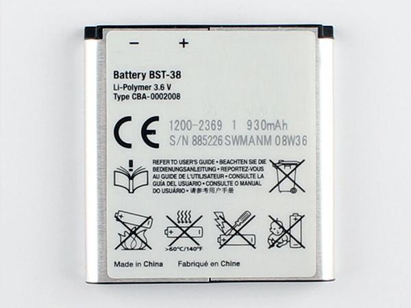 Batterie interne smartphone BST-38