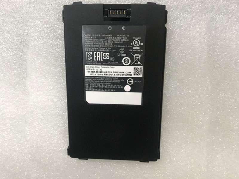Batterie interne BT-000409