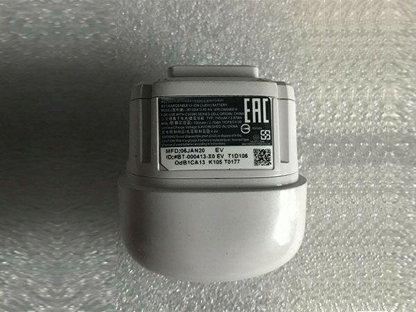 Batterie interne BT-000413-X0