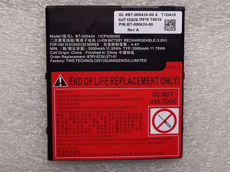 Batterie interne BT-000424