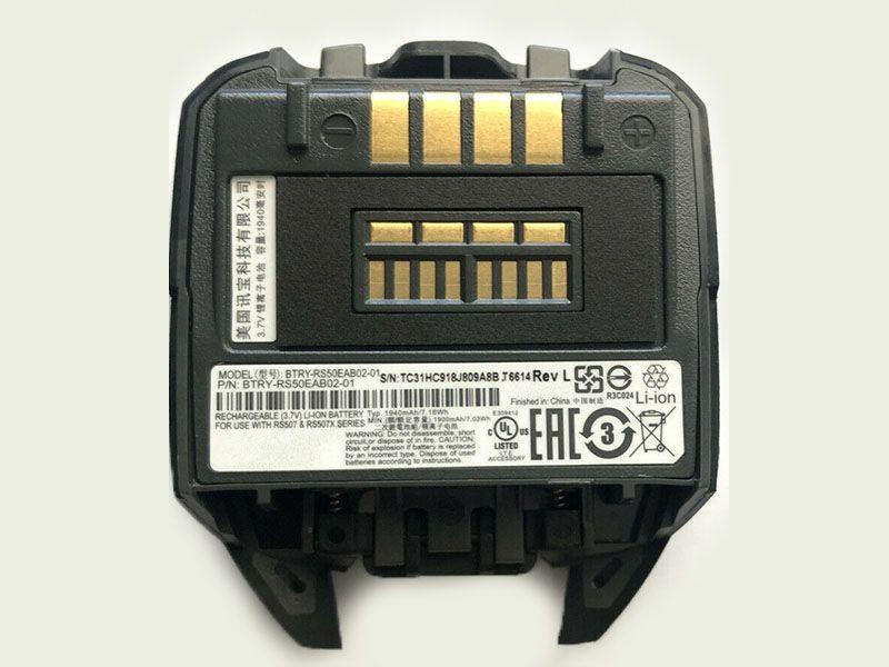 Batterie interne BTRY-RS50EAB02-01