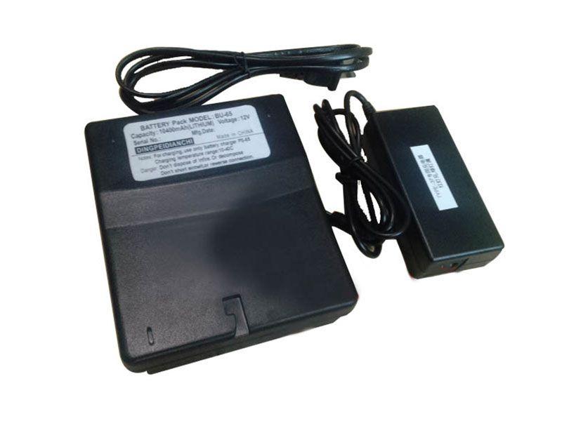 Batterie interne BU-65