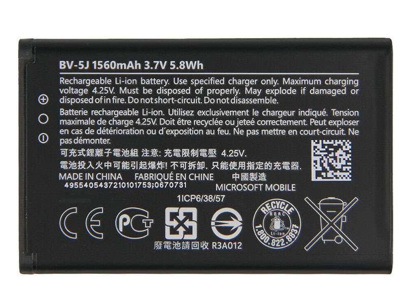 Batterie interne smartphone BV-5J