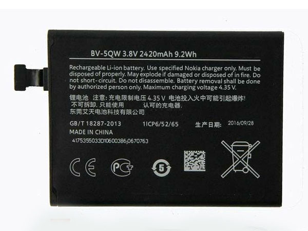 Batterie interne smartphone BV-5QW