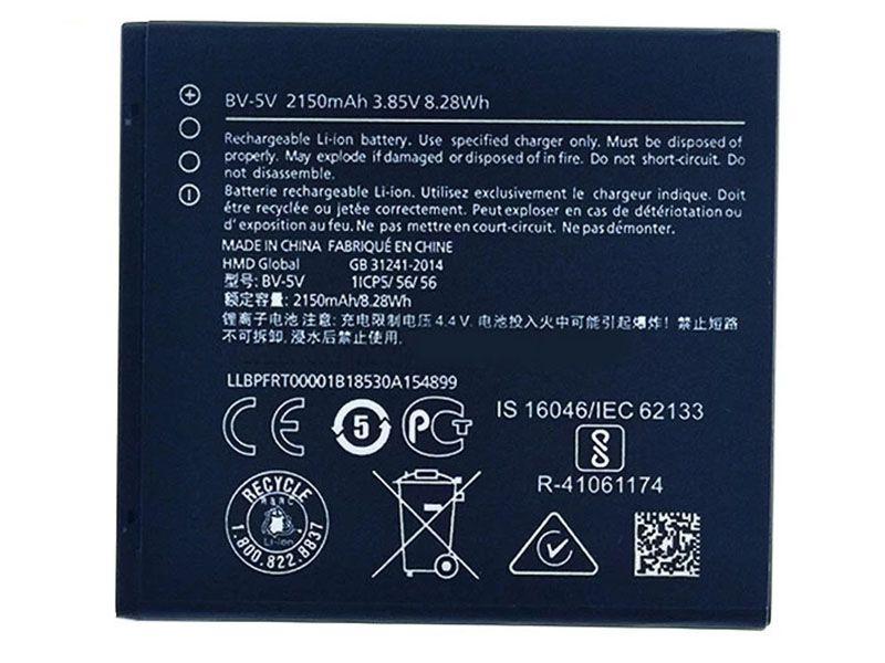 Batterie interne smartphone BV-5V