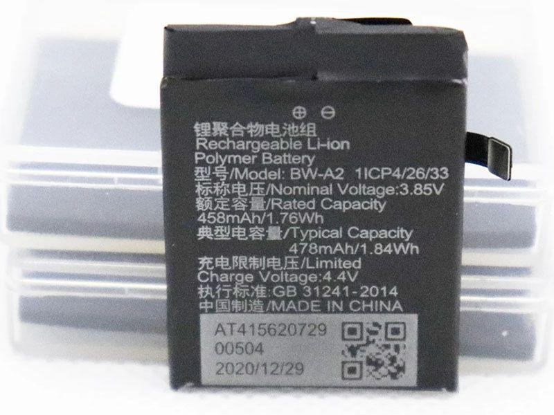 Batterie interne BW-A2