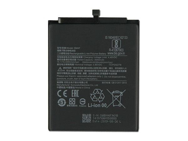 Batterie interne smartphone BM4F