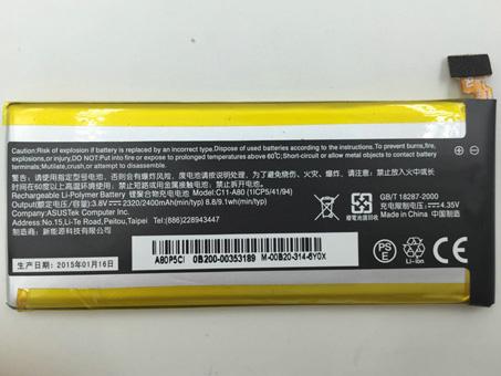 Batterie interne smartphone C11-  A80