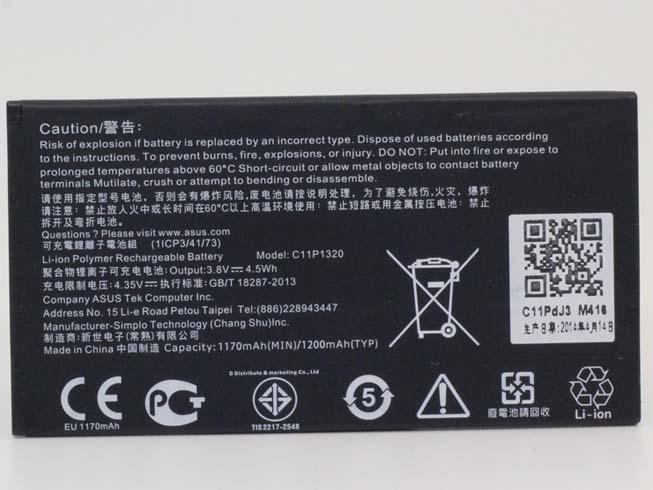 Batterie interne smartphone C11P1320