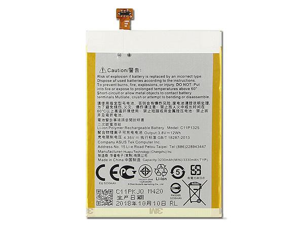 Batterie interne smartphone C11P1325