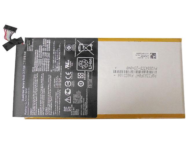 Batterie interne tablette C11P1328