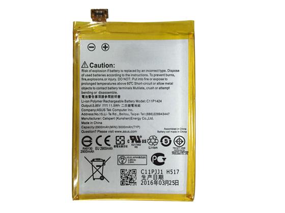 Batterie interne smartphone C11P1424