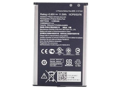 Batterie interne smartphone C11P1501