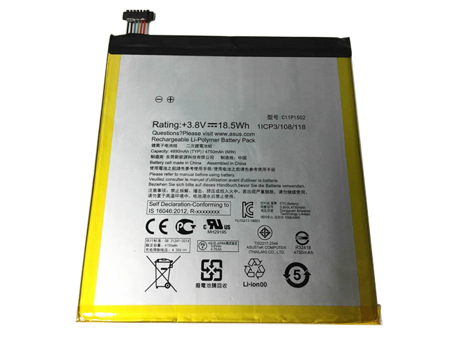 Batterie interne tablette C11P1502