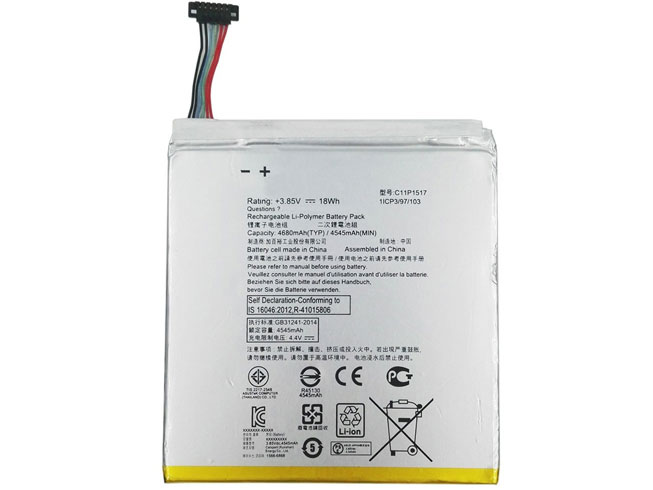 Batterie interne tablette C11P1517