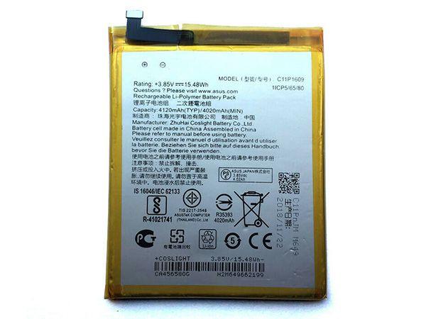 Batterie interne smartphone C11P1609