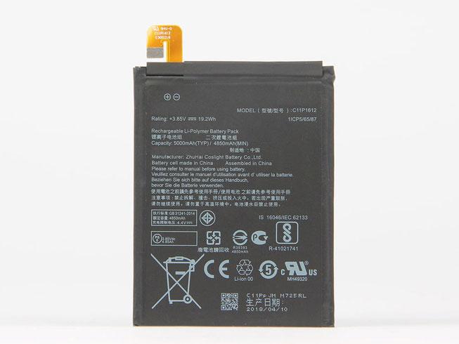 Batterie interne smartphone C11P1612