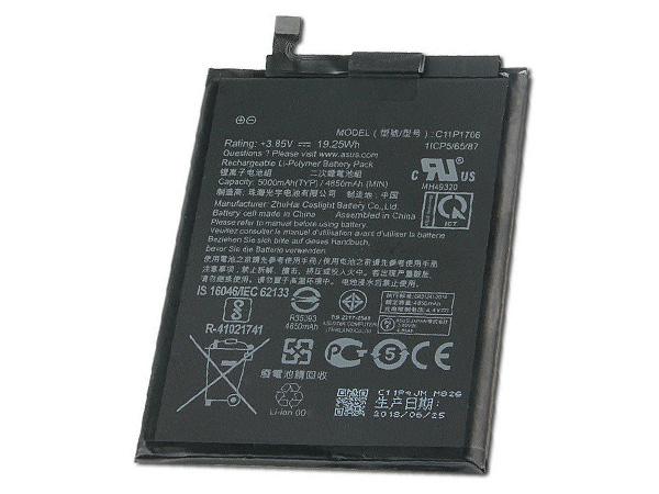 Batterie interne smartphone C11P1706