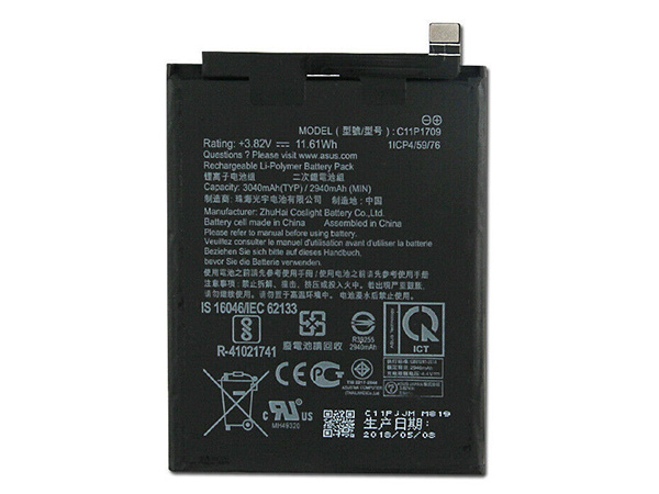 Batterie interne smartphone C11P1709