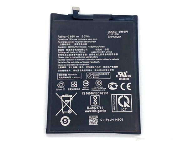 Batterie interne smartphone C11P1806