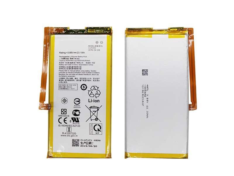 Batterie interne smartphone C11P1901