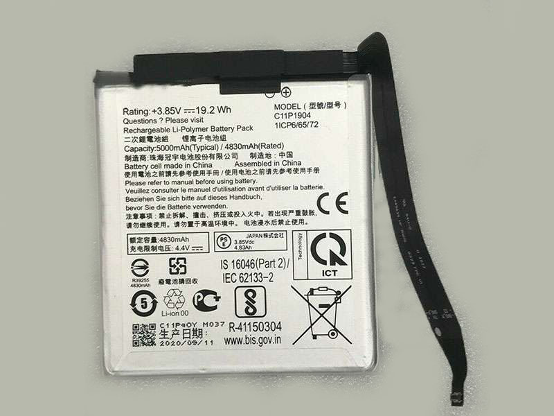 Batterie interne smartphone C11P1904