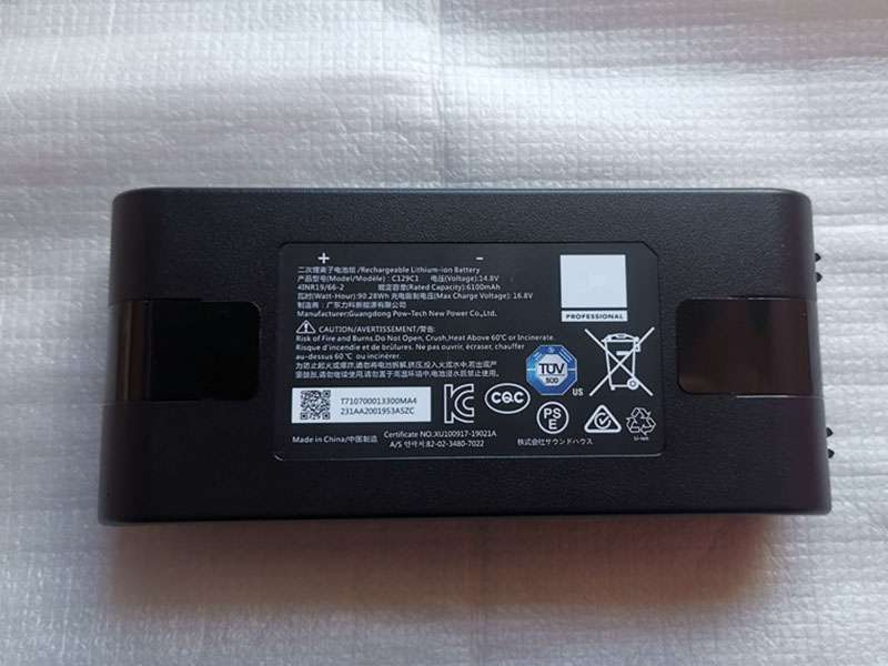 Batterie interne C129C1
