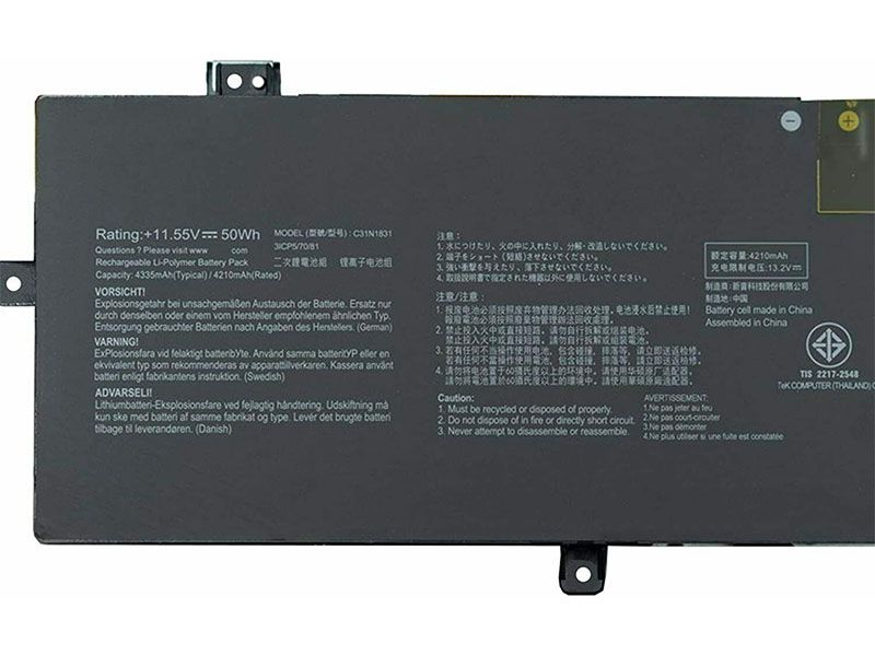 Batterie ordinateur portable C31N1831