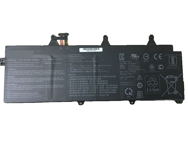Batterie ordinateur portable C41N1731