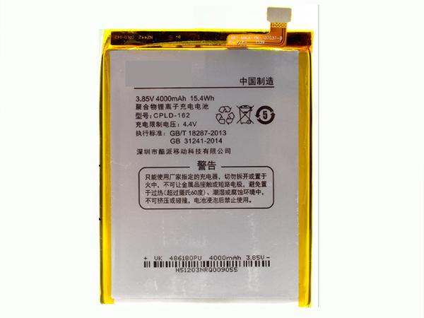 Batterie interne smartphone CPLD-162