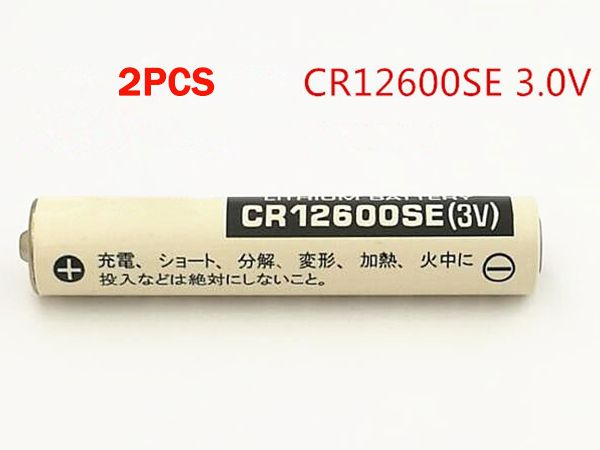 Batterie interne CR12600SE(3V)