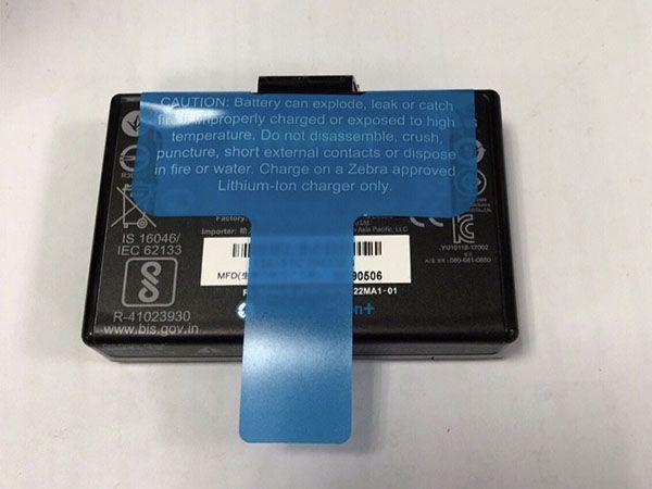 Batterie interne E309412