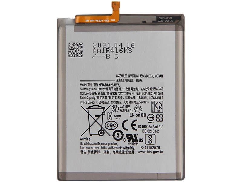 Batterie interne smartphone EB-BA426ABY