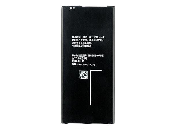 Batterie interne smartphone EB-BG610ABE