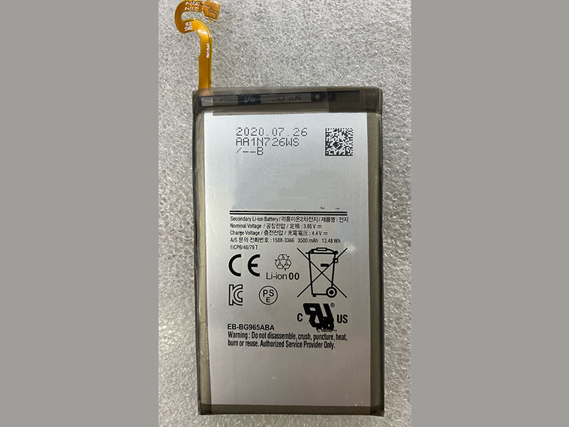 Batterie interne smartphone EB-BG965ABA