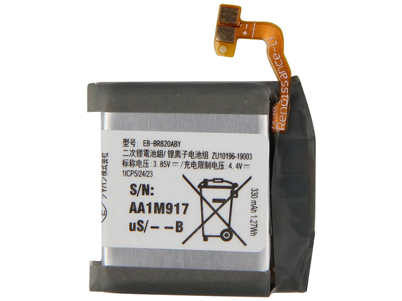 Batterie interne EB-BR820ABY