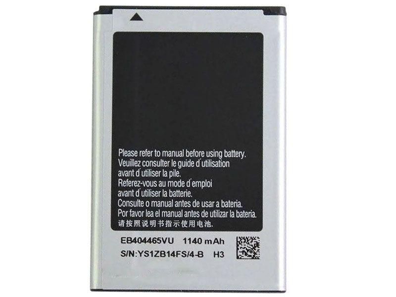 Batterie interne smartphone EB404465VU