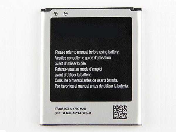 Batterie interne smartphone EB485159LA