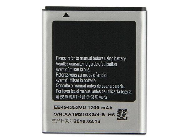 Batterie interne smartphone EB494353VU