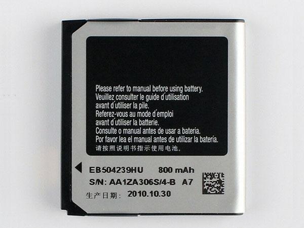 Batterie interne smartphone EB504239HU