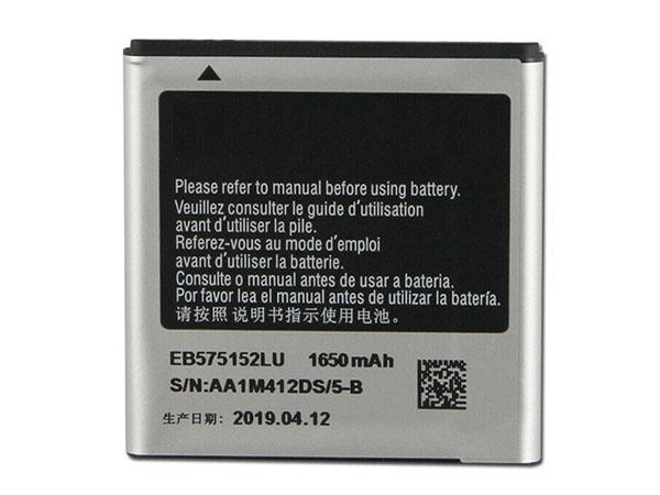 Batterie interne smartphone EB575152LU