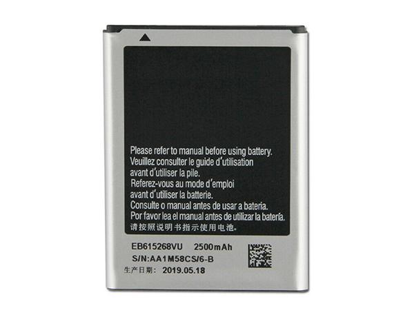 Batterie interne smartphone EB615268VU
