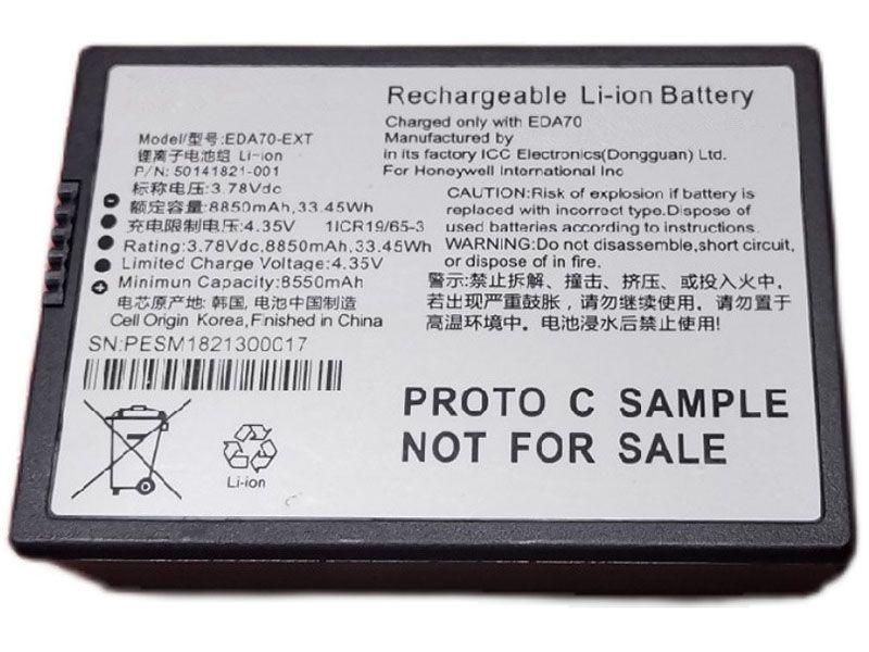 Batterie interne EDA70-EXT