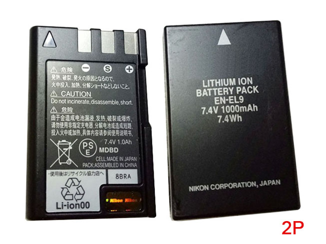 Batterie interne EN-EL9