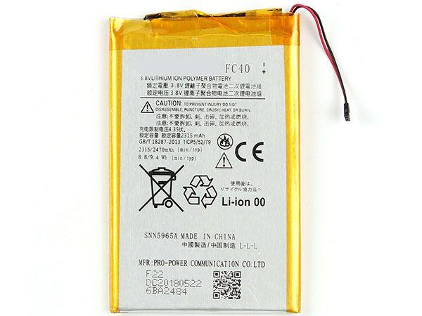 Batterie interne smartphone FC40