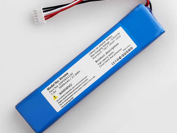 Batterie interne GSP0931134