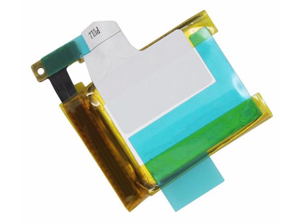 Batterie interne LSSP482230AB